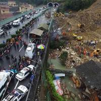 China Land Sliding