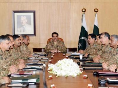 Corps Commander, Meeting