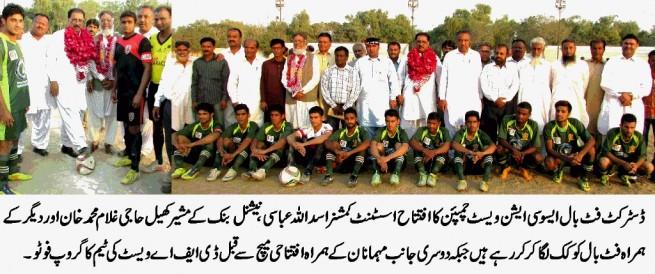 District Football Association West Football Championship