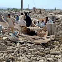 Earthquake Victims