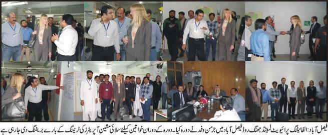 Faisalabad German Delegation Visit