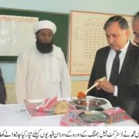 Faiz Mohammad