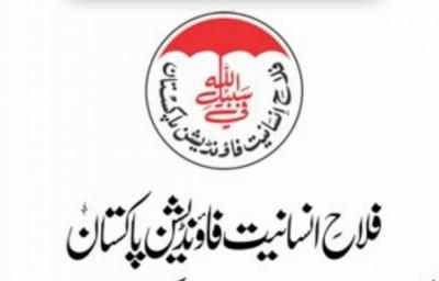 Falah e Insaniat Foundation