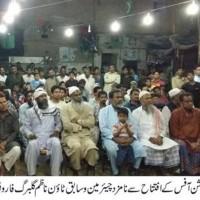 Farooq Naimatullah Addressing Inauguration Election Office