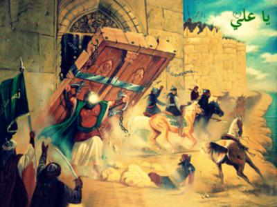 Fatah Khaibar
