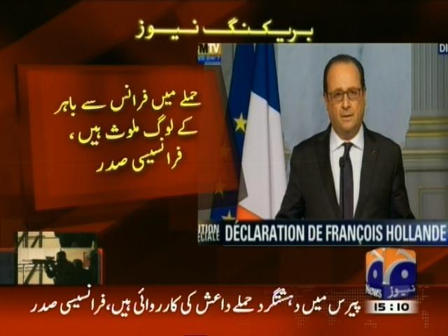 French President– Breaking News – Geo