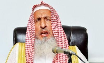 Grand Mufti Sheikh Abdul Aziz