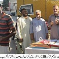 Hafiz Naeem Ur Rehman