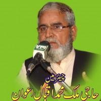 Haji Malik Mohammad Iqbal Awan
