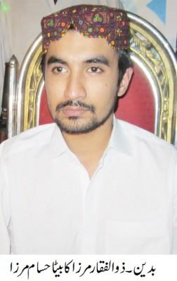 Hassam Mirza
