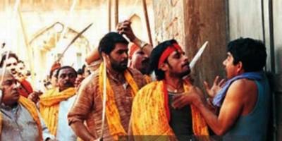 Hindu Taliban