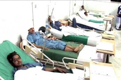 Hospitals Imposed Emergency