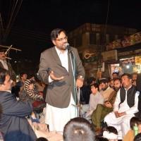 Iftikhar Chaudhry Speech
