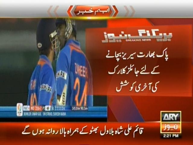 India Pak Series– Breaking News – Geo