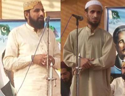Iqbal Day Saminar
