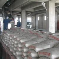 Iranian Cement