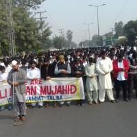 Jamaat e Islami Leaders Funeral prayer
