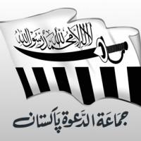 Jamaat-ud-Dawa