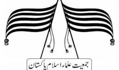 Jamiat Ulema Islam