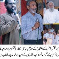 Karachi Election Office Opening Ceremony