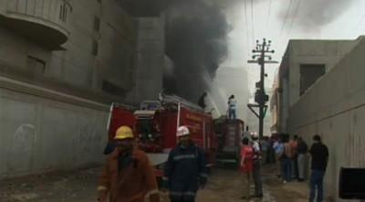 Karachi Fire