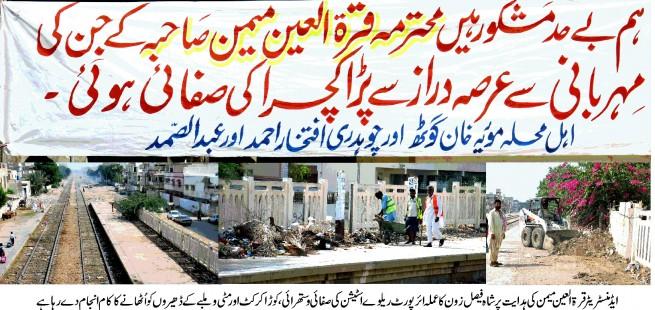 Karachi News