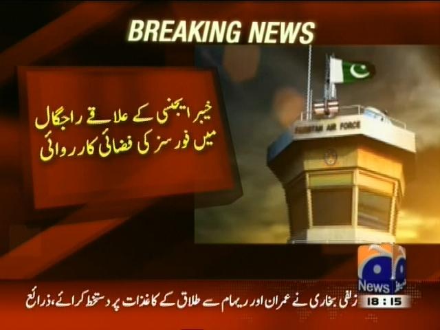 Khyber Agency– Breaking News – Geo
