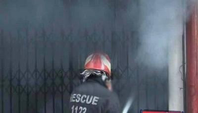 Lahore, Oil Depot Fire