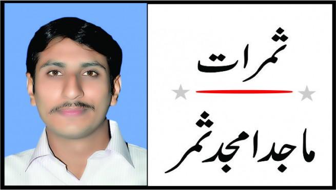 Majid Amjad Samar
