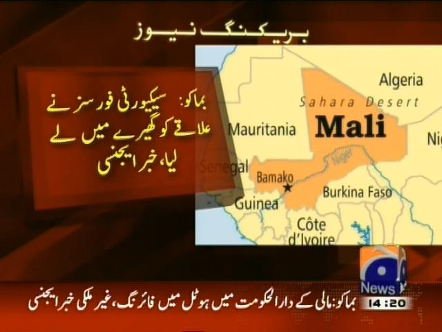 Mali People Hostage– Breaking News – Geo