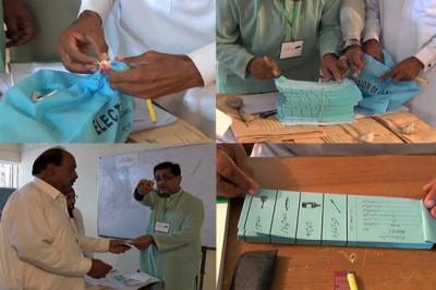 Municipal Election