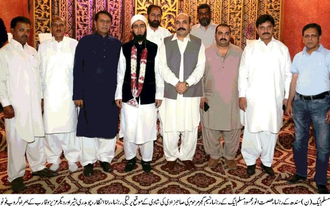 Naseem Gujjar Late Daughter wedding Group Foto