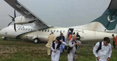 PIA Aircraft Crash Landed