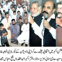 PML-N Karachi Asmat Anwer Mehsood News