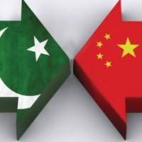 Pak China Investment