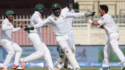 Pakistan And England Test