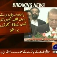 Pakistan Belarus,Agreements Signed– Breaking News – Geo