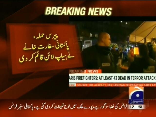 Pakistani Embassy– Breaking News – Geo