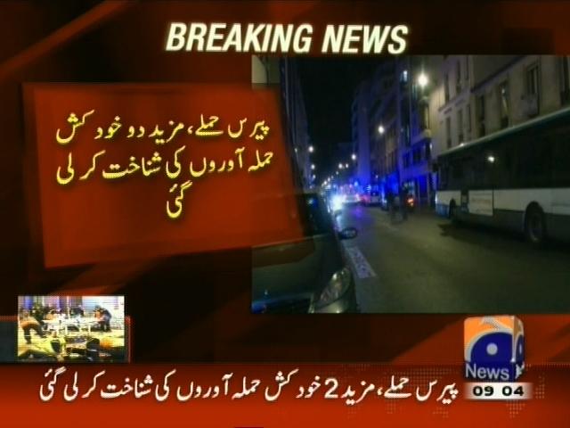 Paris Attack– Breaking News – Geo