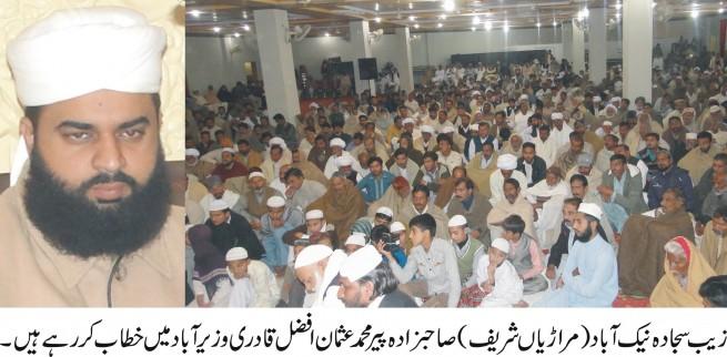 Pir Usman Afzal Qadri,Speech