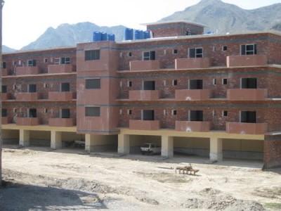 Saidu Teaching Hospital