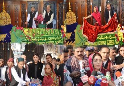 Shah Abdul Latif Bhati, Urs