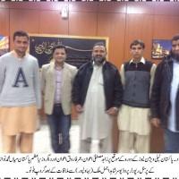 Shahid Jameel Malik Meeting