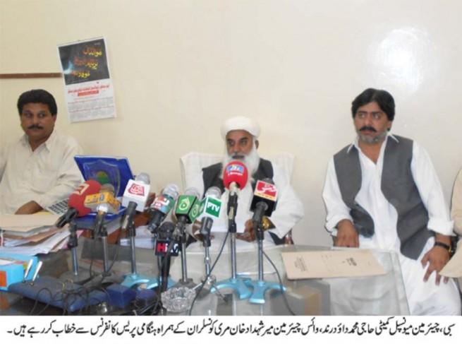 Sibi News Press Conference