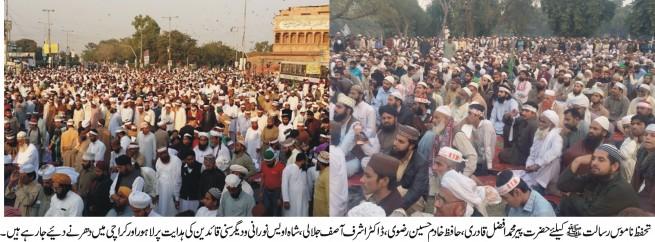 Sunni Leaders sit