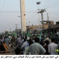 Talhar Election Rally