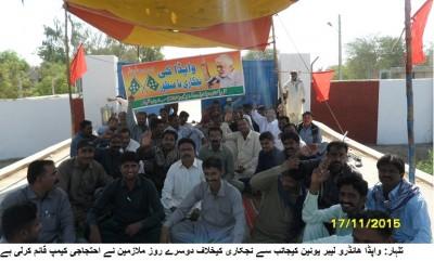 Talhar Wapda Protest