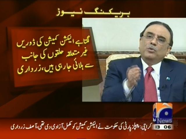 Zardari– Breaking News – Geo