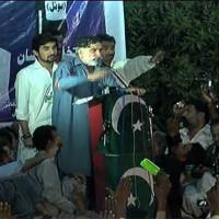 Zulfiqar Mirza Speech