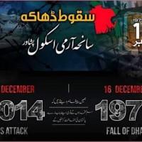 16 Dec Black Day